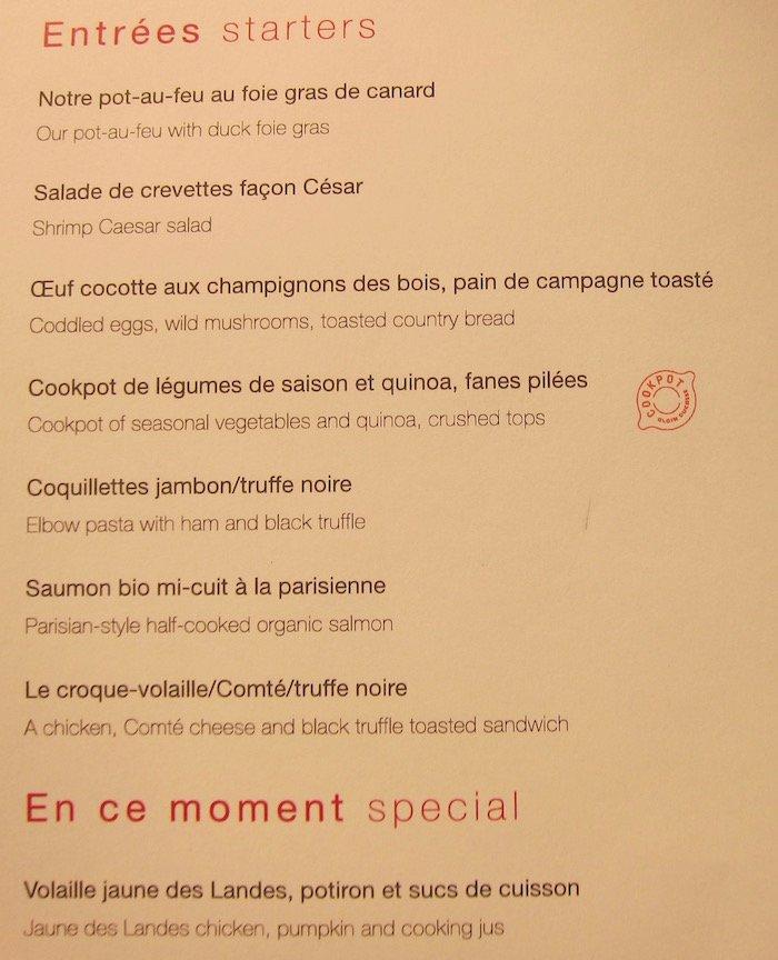 Air-France-First-Class-Lounge-Paris - 44