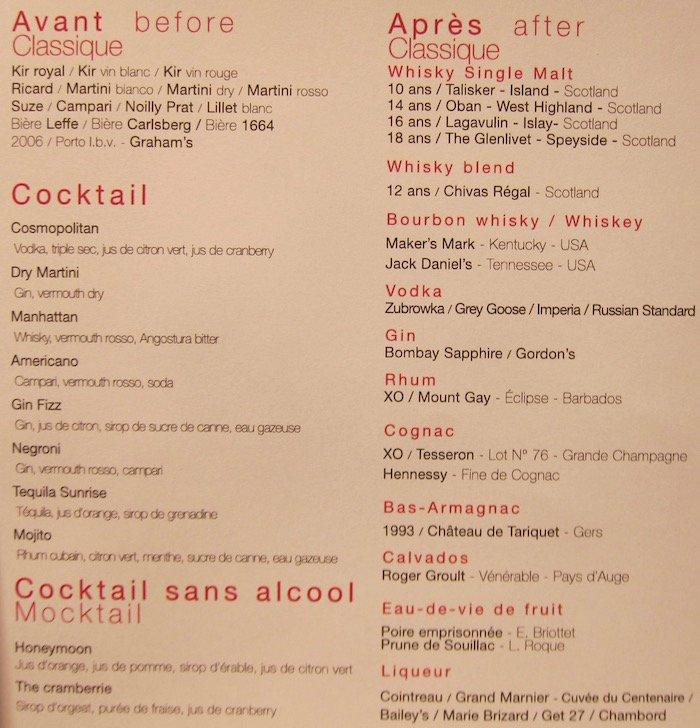 Air-France-First-Class-Lounge-Paris - 48