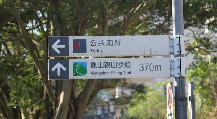 TaipeiWithKids00003