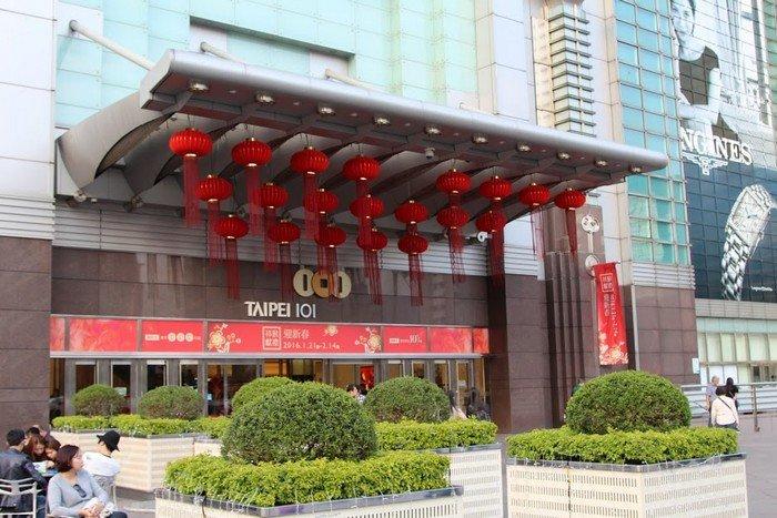 TaipeiWithKids00019