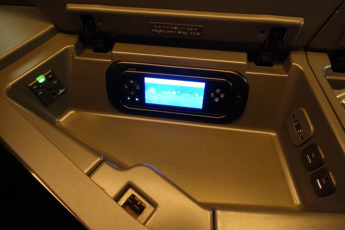 China-Airlines-Business-Class-777 - 22