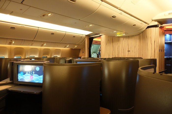 China-Airlines-Business-Class-777 - 38