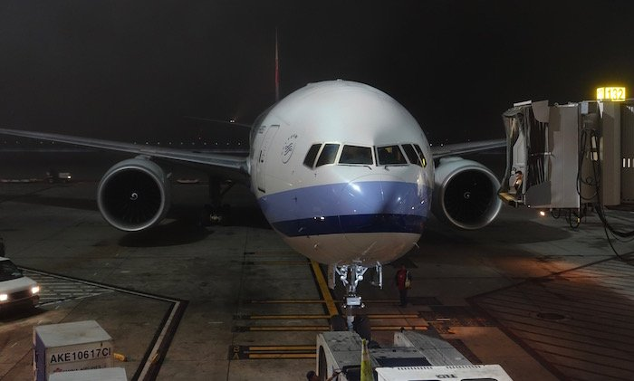 China-Airlines-Business-Class-777 - 7