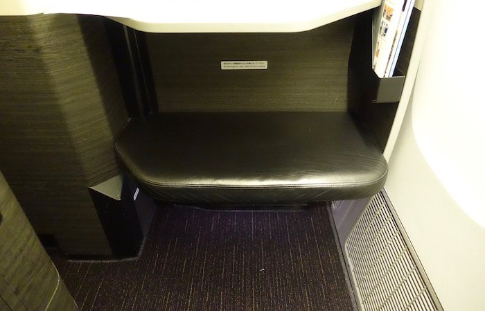 Japan-Airlines-Business-Class-777 - 12