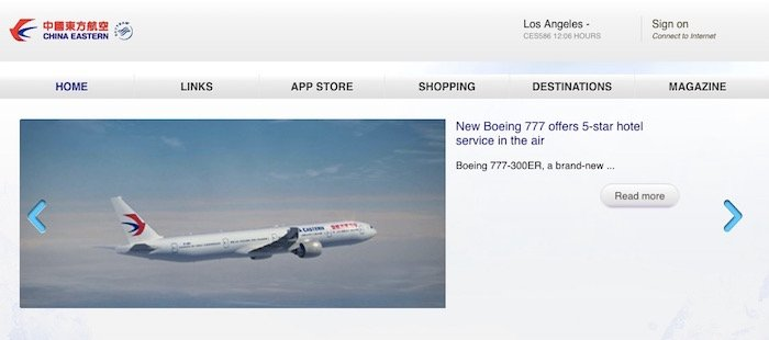 China-Eastern-777-Business-Class - 5