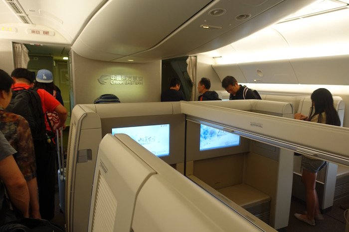 China-Eastern-Business-Class-777 - 105