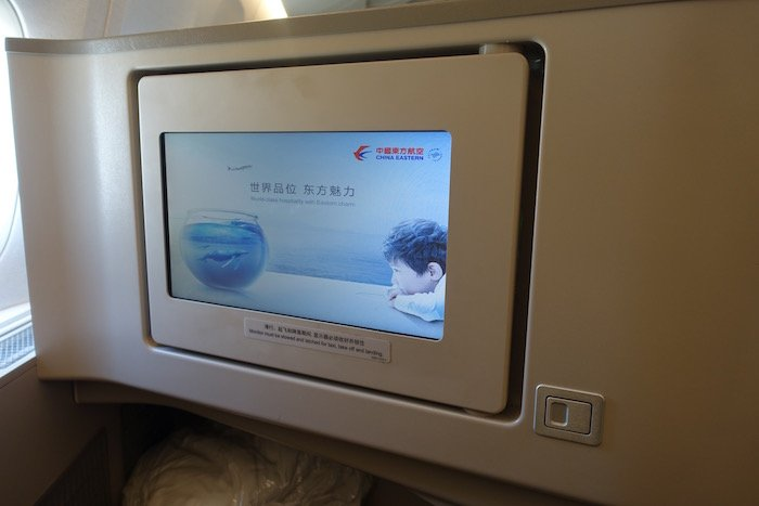 China-Eastern-Business-Class-777 - 14