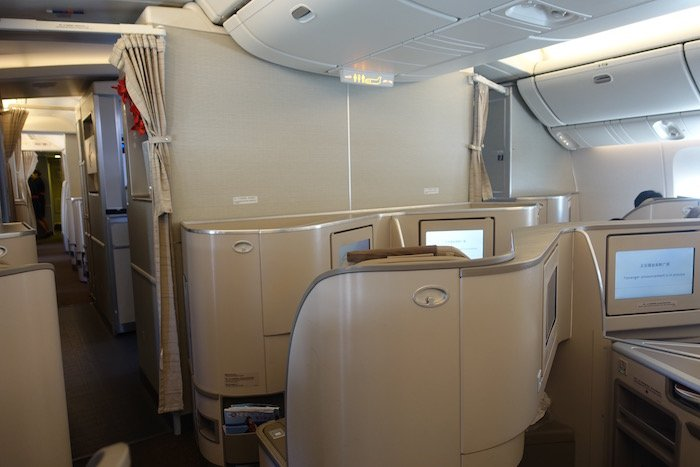 China-Eastern-Business-Class-777 - 26
