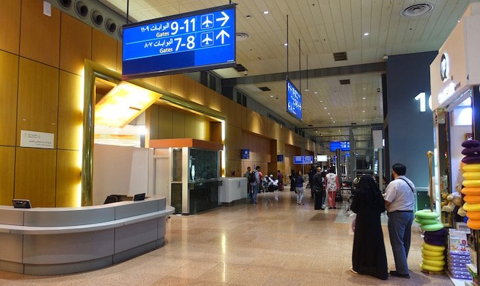 Saudia-Lounge-Jeddah-Airport - 50