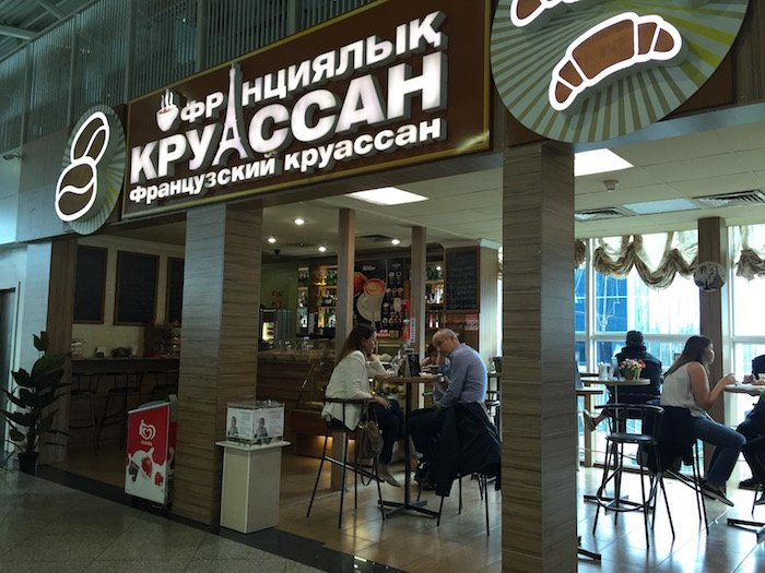 air-astana-lounge-almaty-23