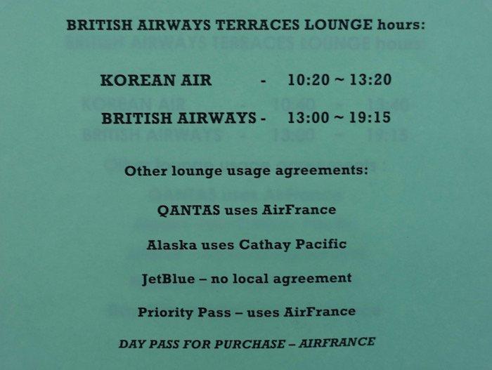 British-Airways-Lounge-San-Francisco - 5