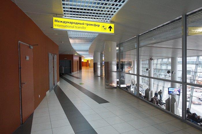 aeroflot-lounge-moscow-airport-1