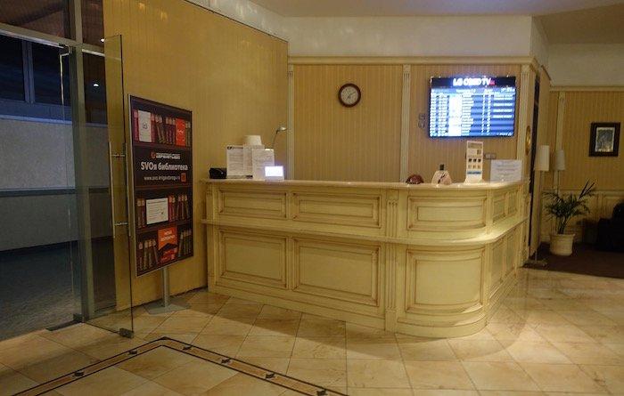 aeroflot-lounge-moscow-airport-12