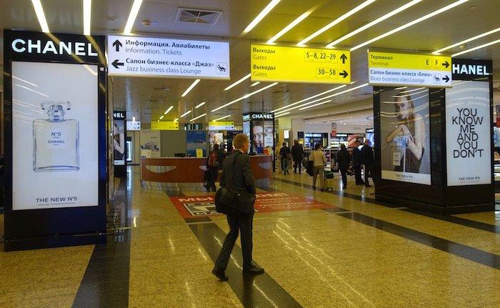 aeroflot-lounge-moscow-airport-2
