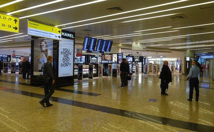aeroflot-lounge-moscow-airport-3