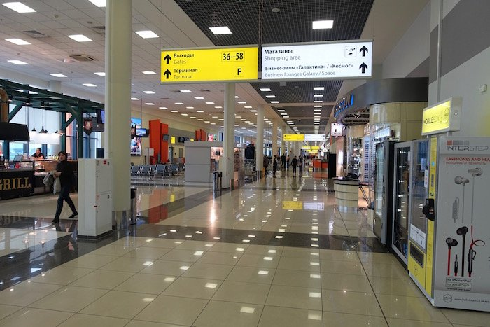 aeroflot-lounge-moscow-airport-7