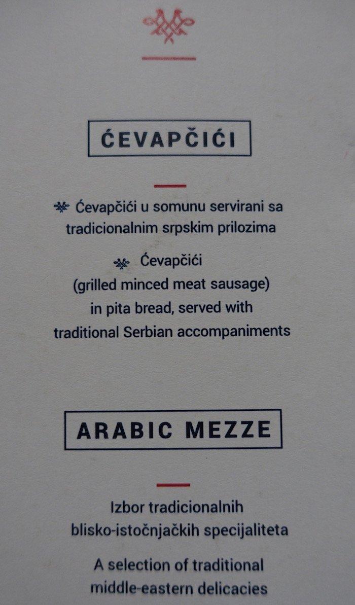 air-serbia-lounge-belgrade-36