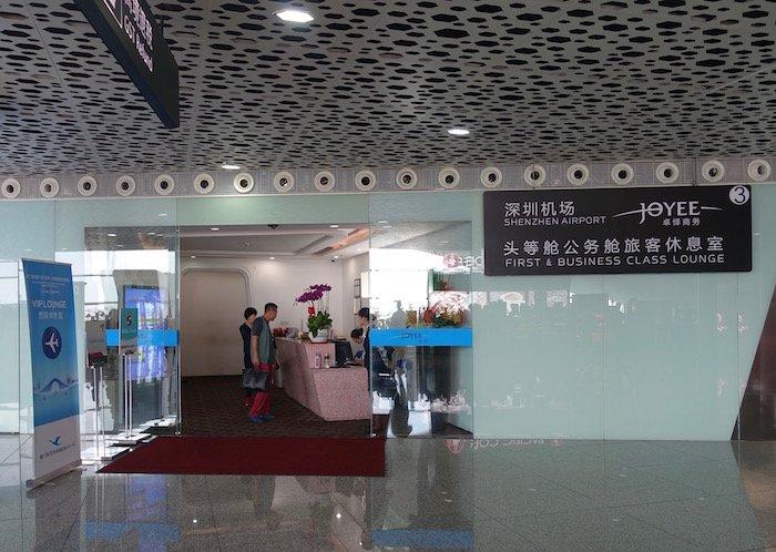 shenzhen-airport-lounge-13