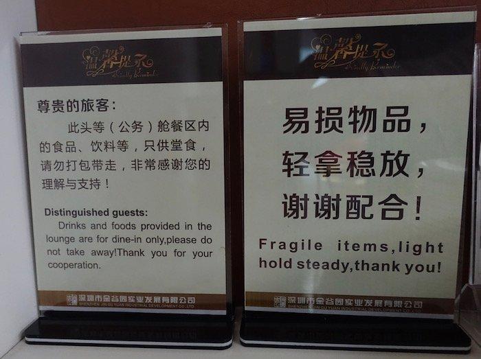 shenzhen-airport-lounge-40
