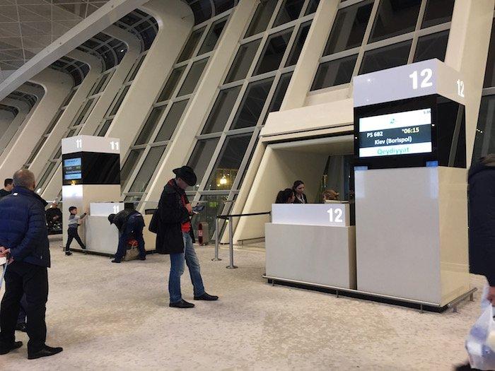 baku-airport-lounge-23