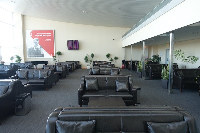 kiev-airport-lounge-10