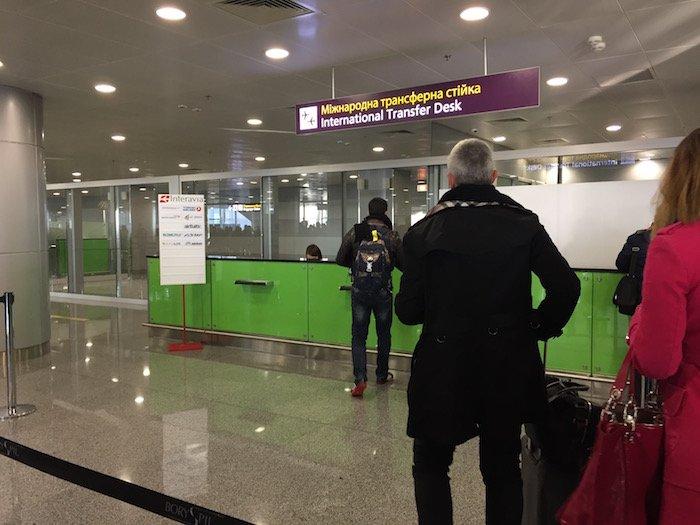 kiev-airport-lounge-3