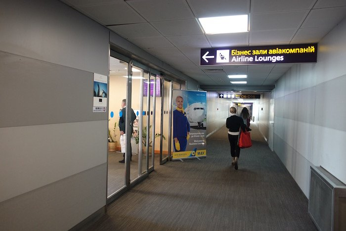 kiev-airport-lounge-5