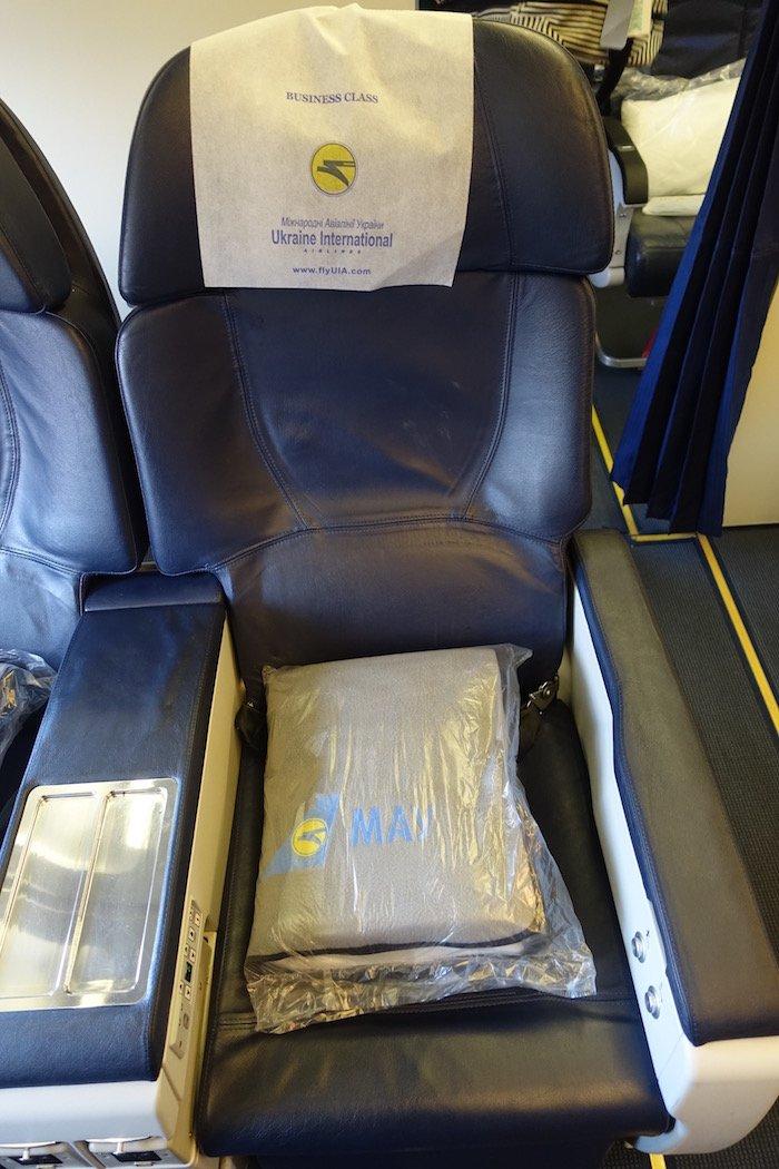 ukraine-airlines-business-class-767-3