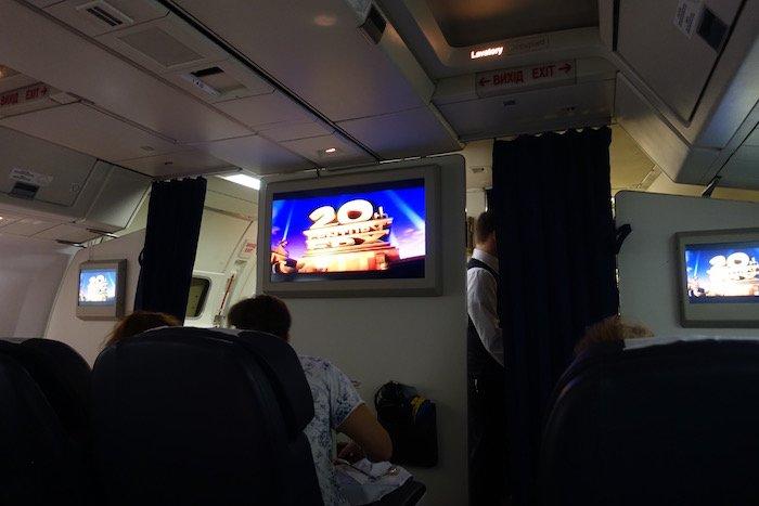 ukraine-airlines-business-class-767-7