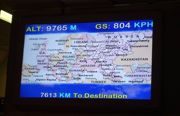 ukraine-business-class-767-26