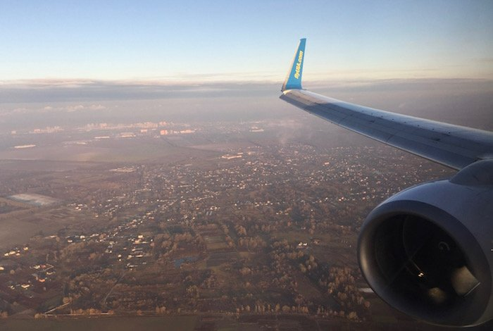 ukraine-international-business-class-737-25