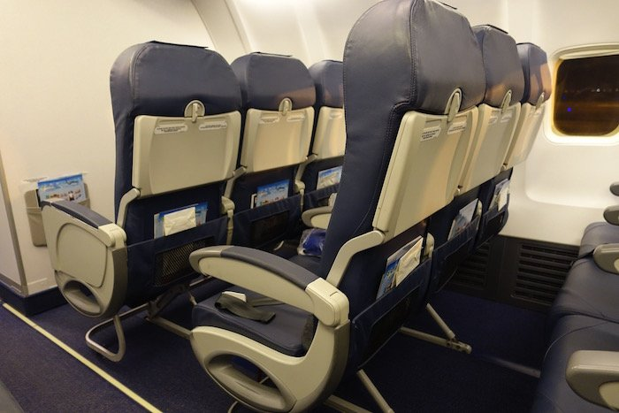 ukraine-international-business-class-737-4