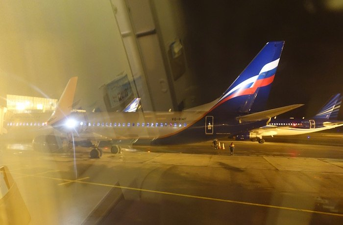 ukraine-international-business-class-737-9