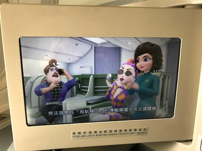 EVA-Air-Business-Class-777 - 23