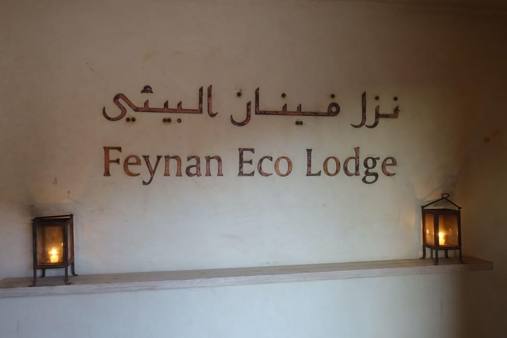 Feynan-Ecolodge-Jordan-Review-14