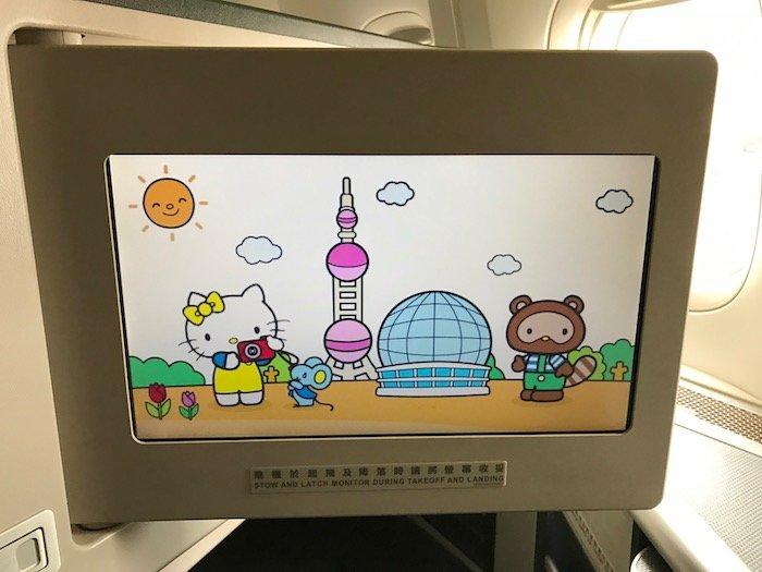 EVA-Hello-Kitty-777 - 8