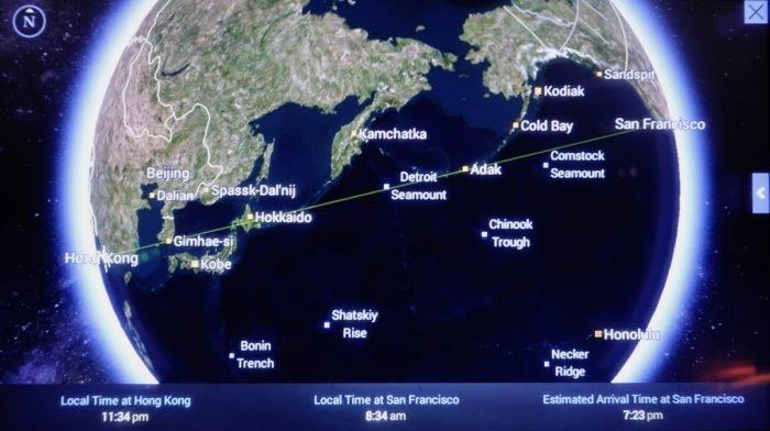 Singapore-777-Business-Class - 24