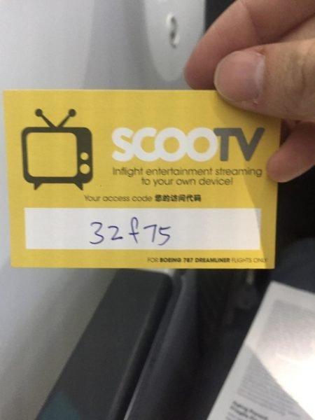 Entertainment code for ScootBiz passengers