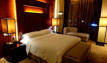 Review: Hilton Beijing Airport