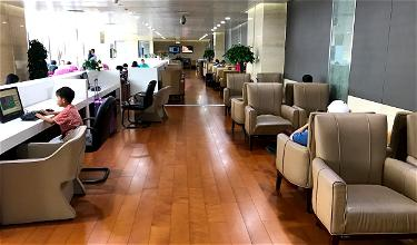 Review: Chengdu Airport Domestic Lounge
