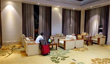 Review: Jinan Airport Lounge